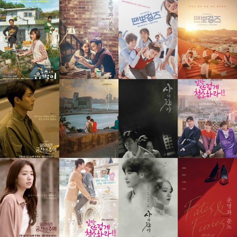 Koreanische Serien Netflix